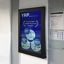 YRP バス停液晶モニター設置