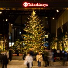 新宿タカシマヤ タイムズスクエア クリスマスイルミネーション